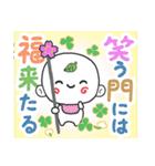 つる坊~山の妖精さん~(個別スタンプ:21)