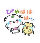 つる坊~山の妖精さん~(個別スタンプ:22)