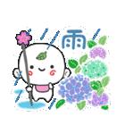 つる坊~山の妖精さん~(個別スタンプ:23)