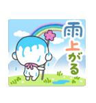 つる坊~山の妖精さん~(個別スタンプ:24)