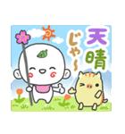 つる坊~山の妖精さん~(個別スタンプ:25)