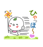 つる坊~山の妖精さん~(個別スタンプ:26)