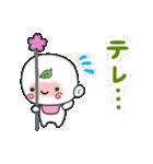 つる坊~山の妖精さん~(個別スタンプ:27)