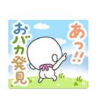 つる坊~山の妖精さん~(個別スタンプ:28)