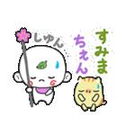 つる坊~山の妖精さん~(個別スタンプ:29)