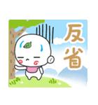 つる坊~山の妖精さん~(個別スタンプ:30)
