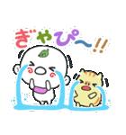 つる坊~山の妖精さん~(個別スタンプ:31)
