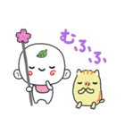 つる坊~山の妖精さん~(個別スタンプ:32)