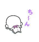 つる坊~山の妖精さん~(個別スタンプ:33)