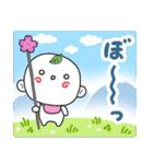 つる坊~山の妖精さん~(個別スタンプ:34)