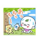 つる坊~山の妖精さん~(個別スタンプ:35)