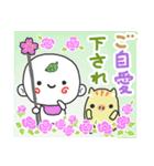 つる坊~山の妖精さん~(個別スタンプ:36)