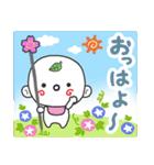 つる坊~山の妖精さん~(個別スタンプ:37)