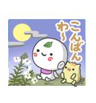 つる坊~山の妖精さん~(個別スタンプ:38)