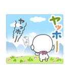 つる坊~山の妖精さん~(個別スタンプ:39)