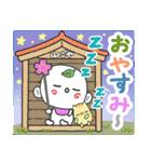 つる坊~山の妖精さん~(個別スタンプ:40)