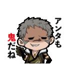 傾鬼奇譚オリジナルスタンプ(個別スタンプ:02)