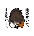 傾鬼奇譚オリジナルスタンプ(個別スタンプ:03)