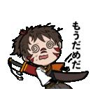 傾鬼奇譚オリジナルスタンプ(個別スタンプ:07)