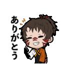傾鬼奇譚オリジナルスタンプ(個別スタンプ:09)