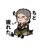 傾鬼奇譚オリジナルスタンプ(個別スタンプ:10)