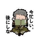 傾鬼奇譚オリジナルスタンプ(個別スタンプ:16)