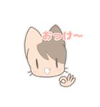 ぬこたろくん(個別スタンプ:03)