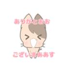 ぬこたろくん(個別スタンプ:06)
