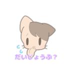 ぬこたろくん(個別スタンプ:10)