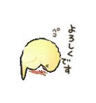 ゆるふわインコ(個別スタンプ:03)