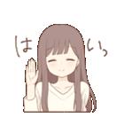 ほんわかお姉さん2(個別スタンプ:03)