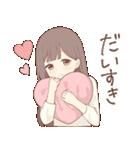 ほんわかお姉さん2(個別スタンプ:07)