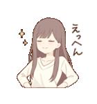 ほんわかお姉さん2(個別スタンプ:15)