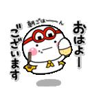 しろまるくんの【はらぺこ戦士炊飯ジャー】(個別スタンプ:01)