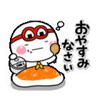 しろまるくんの【はらぺこ戦士炊飯ジャー】(個別スタンプ:02)