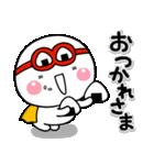 しろまるくんの【はらぺこ戦士炊飯ジャー】(個別スタンプ:03)