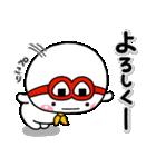しろまるくんの【はらぺこ戦士炊飯ジャー】(個別スタンプ:04)