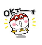 しろまるくんの【はらぺこ戦士炊飯ジャー】(個別スタンプ:06)