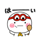 しろまるくんの【はらぺこ戦士炊飯ジャー】(個別スタンプ:07)