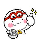 しろまるくんの【はらぺこ戦士炊飯ジャー】(個別スタンプ:08)