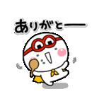 しろまるくんの【はらぺこ戦士炊飯ジャー】(個別スタンプ:09)
