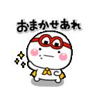 しろまるくんの【はらぺこ戦士炊飯ジャー】(個別スタンプ:10)