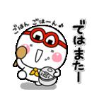 しろまるくんの【はらぺこ戦士炊飯ジャー】(個別スタンプ:12)