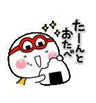 しろまるくんの【はらぺこ戦士炊飯ジャー】(個別スタンプ:14)