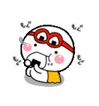 しろまるくんの【はらぺこ戦士炊飯ジャー】(個別スタンプ:19)