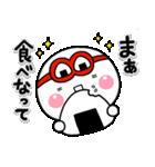 しろまるくんの【はらぺこ戦士炊飯ジャー】(個別スタンプ:20)