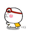 しろまるくんの【はらぺこ戦士炊飯ジャー】(個別スタンプ:22)