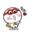 しろまるくんの【はらぺこ戦士炊飯ジャー】(個別スタンプ:24)