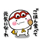 しろまるくんの【はらぺこ戦士炊飯ジャー】(個別スタンプ:25)