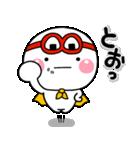 しろまるくんの【はらぺこ戦士炊飯ジャー】(個別スタンプ:26)